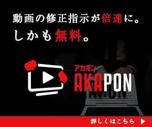 Adobe Premiere Pro「テロップ」で伝わる空気感を出す方法